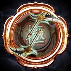 Meister des Vigurischer Ketten-Rabenschnabel