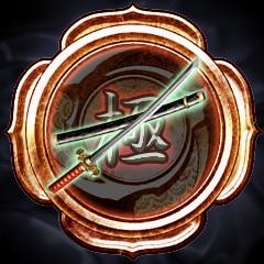 Meister des Drachenschwerts