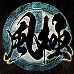 Fuma Kodachi-Meister