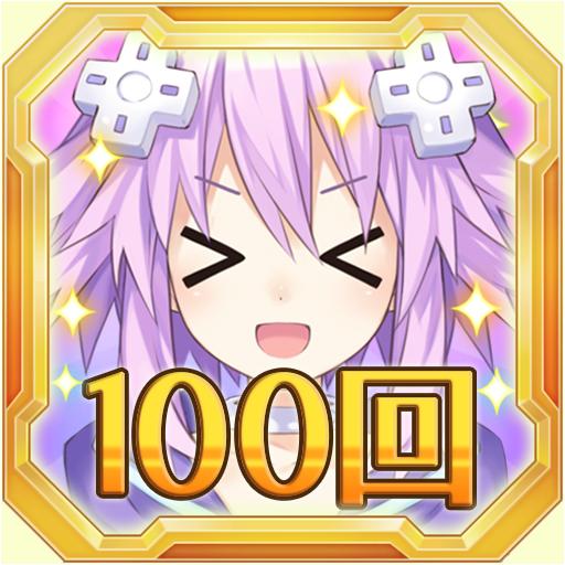 100回釣った!!